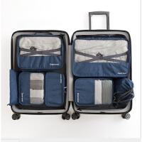 旅行收纳袋 旅游行李箱衣物整理收纳包 多功能阳离子件套 旅行便携衣物收纳袋行李箱