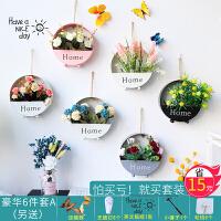 墙上装饰挂饰挂件家居创意墙面植物花篮房间卧室餐厅墙壁挂花饰品