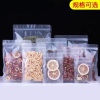 加厚透明磨砂自封袋水果茶干果零食饰品包装袋密封袋定制批发 100只价