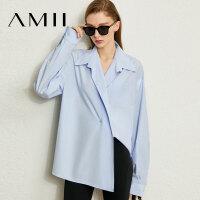Amii极简个性不规则翻领衬衫女2020春新中长宽松抗皱梭织棉质上衣
