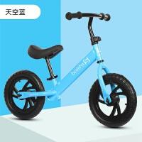 儿童礼品自行车平衡车儿童自行车无脚踏1-2-3-6岁宝宝滑步车平行划行小孩滑行车