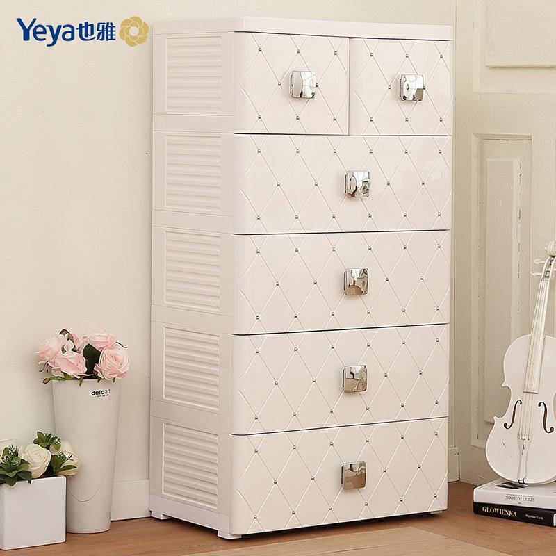 Yeya也雅欧式轻奢格纹收纳柜抽屉式 塑料大号宝宝衣柜储物整理五斗柜(白色)轻奢格纹,环保无味