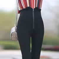 加绒高腰打底裤女外穿小脚紧身弹力拉链长裤超高腰铅笔裤加厚裤子