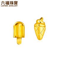 六福珠宝足金耳钉夏日冰淇淋黄金耳钉耳环女款耳饰     GDG50008