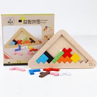 婴儿木制智力拼板1-2-3-6周岁儿童拼图玩具木质宝宝积木