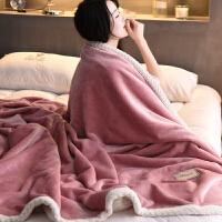 加厚双面法兰绒毛毯被子双层北欧沙发休闲毯珊瑚绒毛巾被盖毯床单