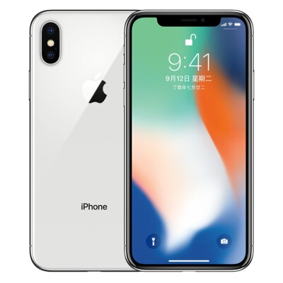 Apple iPhone X  深空灰色 移动联通电信4G手机限时抢购 数量有限
