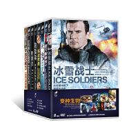 新华书店正版 变种生物 索尼电影合集 8DVD9