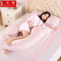全棉孕妇枕型枕 多功能哺乳抱枕 孕妇枕头托腹护腰侧睡枕