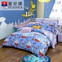 [当当自营]富安娜家纺 儿童四件套男孩床上用品套件 海上世界 蓝色 1.8床(6英尺)