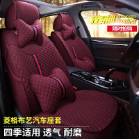 广汽传祺 GA3 GA5 GS5  专车四季高档仿真丝天丝纤维汽车座椅套坐垫车罩座套