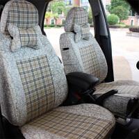 奔腾 B50 B70 B90 X80 专车亚麻四季汽车座椅套坐垫座垫坐套