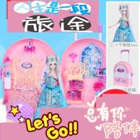 【支持礼品卡】娃娃的房子大别墅正品罗丽仙子冰公主孔雀夜萝莉小女孩玩具v8b
