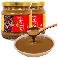 【3件5折】蔡林记纯芝麻酱武汉热干面调料拌面酱白芝麻酱无添加宝宝麻酱250g