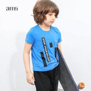 【尾品汇 5折直降】amii童装男童2017新款中大童夏装儿童t恤短袖T恤印花圆领棉上衣#