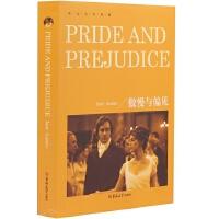 英文全本典藏-傲慢与偏见