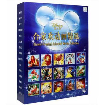 迪士尼动画片电影大全儿童英语卡通片高清dvd光盘碟片狮子王正版15张光盘 15部电影 中英双语切换
