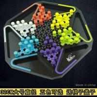 大号木制跳棋玩具儿童益智游戏棋木质桌面六角跳跳棋