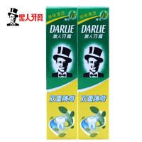 黑人双重薄荷牙膏 225g*2支 蕴含薄荷精华清新口气有效洁齿防蛀保护