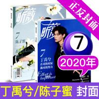 【新刊 丁禹兮封面+�TL】VIVi昕薇�s志2020年7月 �r尚美�y服�期刊【�伪尽�