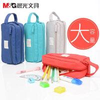晨光 男女高中生大容量笔袋 多功能中学生文具盒女小学生铅笔盒笔袋