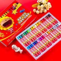 雄狮油画棒36色48色宝宝蜡笔儿童安全幼儿画笔彩笔六角蜡笔套装色粉笔24色幼儿园油重彩油画棒画笔彩绘可水洗