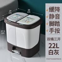 上海分类垃圾桶家用大号厨房干湿分离客厅创意卫生间厕所带盖双桶 灰白-三开盖+脚踏手按+静音缓降
