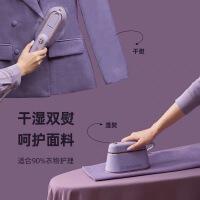 韩国大宇手持挂烫机熨烫机家用小型蒸汽熨斗便携式平烫熨衣服神器 紫色