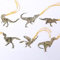侏罗纪恐龙书签 当当自营 6个全套盒 恐龙世界 黄铜材质 镂空创意高档金属书签套盒中国风 韩国书签 精美卡通可爱书签