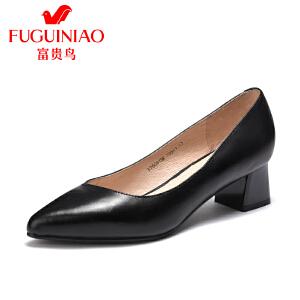 富贵鸟时尚头层羊皮尖头套脚粗跟女单鞋工作鞋