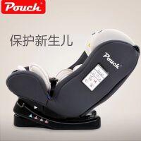 pouch婴儿安全座椅Q18新生儿宝宝便携式儿童安全座椅汽车用0-6岁