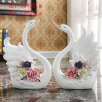 创意家居家装摆设结婚礼物客厅装饰酒柜摆件陶瓷工艺品饰品小天鹅