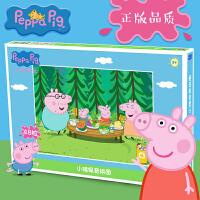 拼图儿童节礼物小猪佩奇儿童拼图早教玩具3-4-6岁男孩女孩两岁宝宝智力玩具 早教益智玩具拼图 儿童