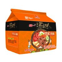 统一汤达人罗宋汤面128g*5袋 家庭装速食方便面 泡面浓汤面煮面条