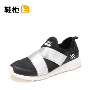 Daphne/达芙妮旗下 鞋柜春季休闲鞋时尚一脚蹬运动鞋女单鞋