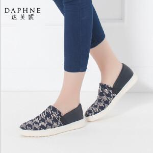 达芙妮女鞋 秋季时尚舒适女单鞋 平底圆头印花套脚懒人布鞋