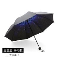 雨伞超轻小便携三折折叠黑胶防晒男女晴雨两用遮阳伞太阳伞铅笔伞