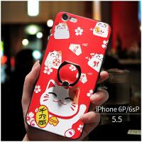 苹果x手机壳iphone8plus防摔硅胶保护套56s磨砂7p卡通薄女猫 ⑥P/⑥sP 恭喜发财福猫