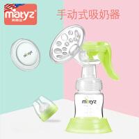 吸奶器 手动式吸力大孕妇产后用品无痛拔奶器非电动挤奶器