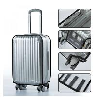 磨砂透明行李箱保护套 防水耐磨拉杆箱套加厚防尘罩套旅行箱套