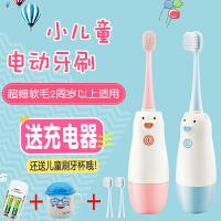 {夏季贱卖}宝宝婴儿童牙刷 充电式电动牙刷 2-3-5-6-12岁自动牙刷细软毛防水 天蓝色