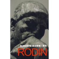 奥古斯特 罗丹,吉林美术出版社,吉林美术出版社9787538632408