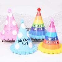生日帽子蛋糕派对帽皇冠宝宝儿童大人成人一次性网红蛋糕装饰摆件