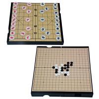 中国象棋儿童家用大号折叠磁性棋盘学生 仿实木象棋套装