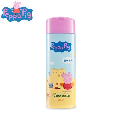 小猪佩奇 Peppa Pig儿童润肤护肤品宝宝洗护套装 沐浴露(粉色) 236ml*1