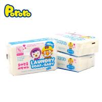 Pororo啵乐乐 儿童洗衣皂 宝宝婴幼儿专用沐浴香皂温和无刺激200g*3块装