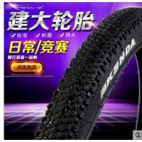户外 KENDA建大 胎单车胎公路车胎自行车外胎26*1.95光头胎山地车轮