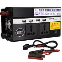 电动车逆变器 车载48V60V72V转220V电瓶车充电器电源转换器USB汽车插座