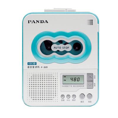 熊猫(PANDA) F-321复读机便携磁带录音机英语学习机 蓝色卡通可爱 插卡迷你 质量好 音质好