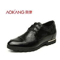 奥康 男士增高鞋休闲皮鞋 舒适增高5cm压花英伦流行男鞋正品